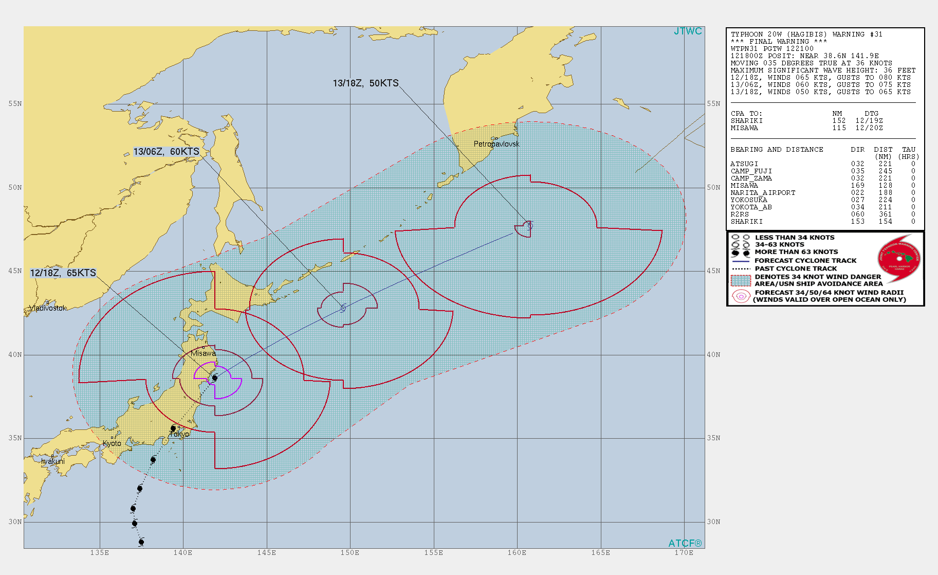 photo:JTWC;desc:The final TY Hagibis (20W) Warning;